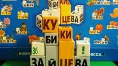 Кубики зайцева: методика навчання, відгуки батьків