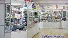 Аптеки комі оштрафовані за завищення цін на ліки