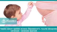 Через якийсь час можна вагітніти після кесаревого розтину - думка лікарів