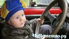 Далеку подорож на автомобілі з дитиною