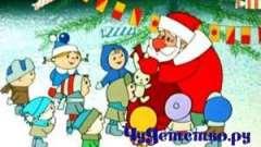 Дитячі новорічні пісеньки