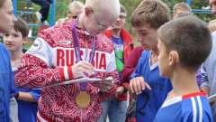 Фінал дитячого спортивного фестивалю