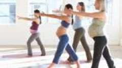 Фітнес і вагітність