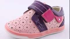 Інтернет-магазин дитячого взуття
