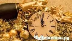 Як зустрінеш, так і проведеш: новорічні обряди і забобони