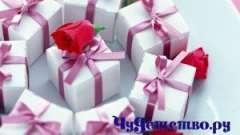 Як вибрати подарунок