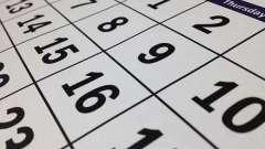 Календар - недорогий подарунок до нового року