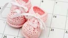 Календар планування вагітності