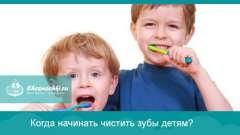 Коли починати чистити зуби дітям?