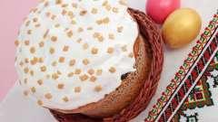Паска великодній в хлібопічці
