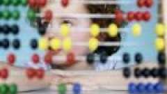 Методика деньеша для дошкільнят і молодших школярів