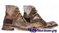 Чоловіче взуття 2012.
