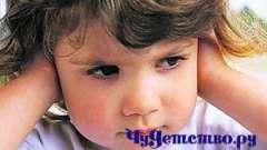 Порушення слуху у дітей