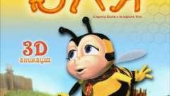 Бджілка юля