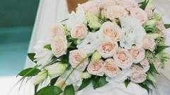 Підготовка до весілля - секрети і поради