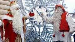 Санта клаус або дід мороз