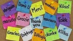 Поради з вивчення іноземної мови