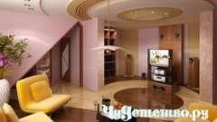 Сучасний дизайн квартир - основні тенденції.