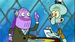 Спанч боб квадратні штани - старий, добрий як там його звати 05-04-03