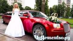 Весілля. Замовлення лімузина на весілля.