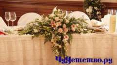 Весільний кейтеринг