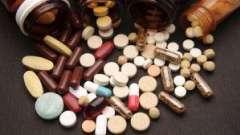 Таблетки від вагітності