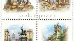 Тема уроку: «популярні столиці світу». Столиці світу англійською мовою з вимовою