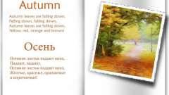 Тема уроку: «пори року англійською мовою з вимовою»