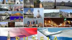 Тема уроку: «welcome to russia!». Англійською мовою з вимовою