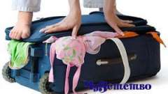 Вчимося правильно упаковувати валізу!