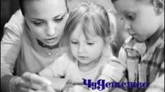 У комі дано старт акції «подаруй дітям надію!»